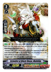 Scientist of Black Sheen, Mathilda - V-EB10/006EN - RRR