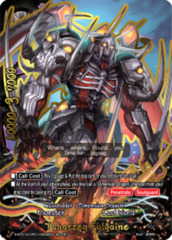 Toliarzeg Fulgaine [S-BT01A-CP01/0052EN Secret (FOIL)] English