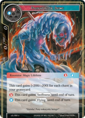 Prokaryotic Being [LEL-082 U (Foil)] English