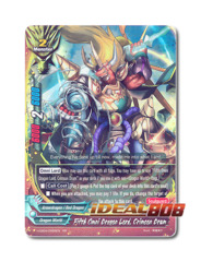 Fifth Omni Dragon Lord, Crimson Drum [H-EB04/0066EN RR (FOIL)] English
