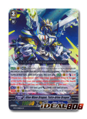 Blue Wave Dragon, Tetra-drive Dragon - BT13/S08EN - SP (Special Parallel)