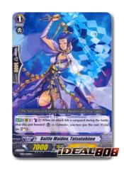 Battle Maiden, Tatsutahime - TD13/009EN - TD