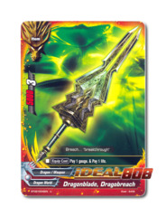 Dragonblade, Dragobreach - BT02/0048EN (U) Uncommon