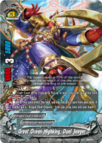 Great Ocean Highking, Duel Jaeger [D-BT02A/0008EN R (FOIL)] English