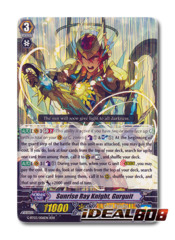 Sunrise Ray Knight, Gurguit - G-BT03/006EN - RRR