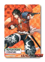 Touken Danshi Collection Card - Mutsunokami Yoshiyuki