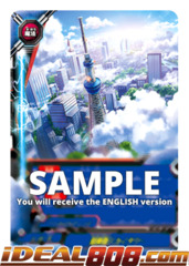 Super T Skytower [S-UB01/0032EN R (Glossy)] English