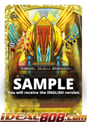 Seat of Absolute, Hieratic Throne [S-BT05/0074EN Secret (FOIL)] English