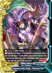 Endeavor Star Deity, Tierkreis [D-BT02A-SS02/0007EN R (FOIL)] English