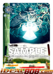 Electrodeity Return [S-UB02/0023EN R (FOIL)] English