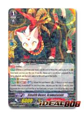 Stealth Beast, Aramatatabi - G-TCB01/027EN - R
