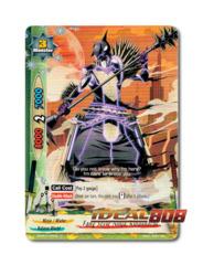 Fang Style Ninja, Kibashachi - BT05/0105 - C