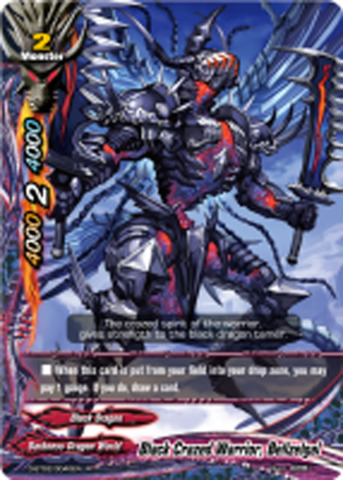 Black Crazed Warrior, Bellzelgal [D-BT02/0040EN R] English