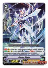 Blaster Blade - V-SS04/004EN (Regular)