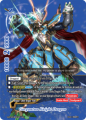 Gargantua Knight Dragon [S-BT04/BR01EN BR (Metallic FOIL)] English