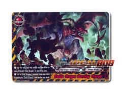 Battle Dragon Bursting Charge! - H-EB01/0017 - R (Foil)