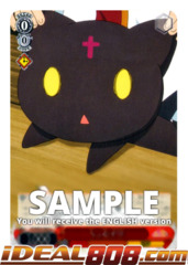 Chommusuke [KS/W55-E055 U (Regular)] English