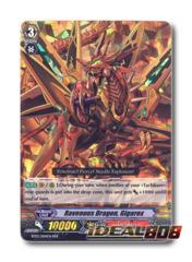 Ravenous Dragon, Gigarex  - BT03/004EN - RRR