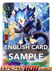 Govern Star Dragon, Fret [S-BT01/0030EN R (Glossy)] English