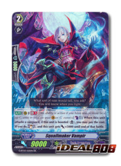 Squallmaker Vampir - G-BT03/021EN - RR
