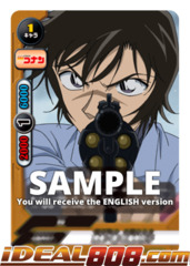 Investigation Division 1, Miwako Sato [S-UB-C01/0049EN U (Regular)] English