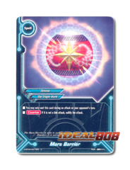 Mars Barrier [H-BT04/0074EN U (FOIL)] English