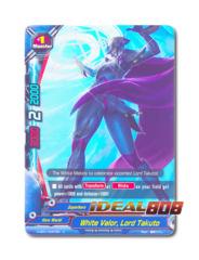 White Valor, Lord Takuto - H-EB01/0057 - U (Foil)