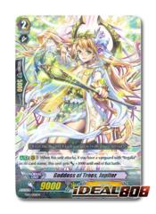Goddess of Trees, Jupiter TD13/006EN - TD - R