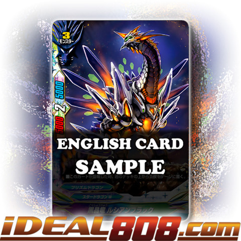 Black Crystal Dragon, Lucien Black [X-BT01A-CP02/0027EN R (FOIL)] English