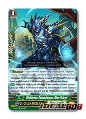 Righteous Superhuman, Blue Prison - G-FC03/036 - RR