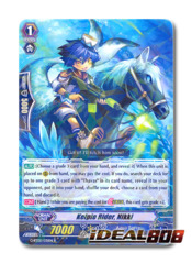 Kelpie Rider, Nikki - G-BT02/031EN - R