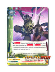 Ninja Arts, Steel Ball - BT02/0064EN (U) Uncommon