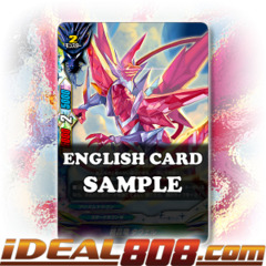 Pink Crystal Dragon, Tarvel [X-BT01A-CP02/0044EN C] English
