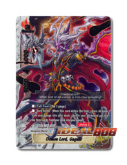 Demon Lord, Gagnar - BT03/S004EN (SP) Special Parallel