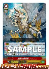 Progenitor Dragon of Total Purity, Agnos - V-SS01/001EN - GR