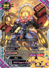 CHAOS Vanguard, Geargod ver. ZERO [S-BT02A-SP/0033EN Secret (FOIL)] English