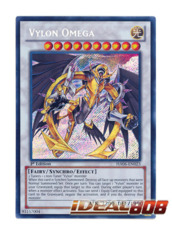 Vylon Omega - HA06-EN023 - Secret Rare - Unlimited Edition