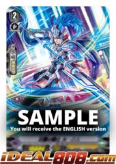 Knight of Magnificence, Lucus - V-TD11/004EN (Regular)