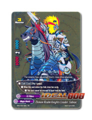 Demon Realm Knights Leader, Sabnac [PP01/0013EN RR] English Golden Double Rare