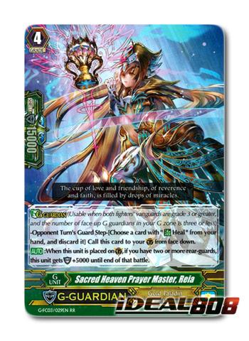Sacred Heaven Prayer Master, Reia - G-FC03/029 - RR