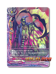 Gate Guider, Limbo [H-BT04/0092EN C (FOIL)] English