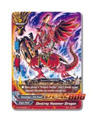 Destroy Hammer Dragon - BT04/0045EN (U) Uncommon