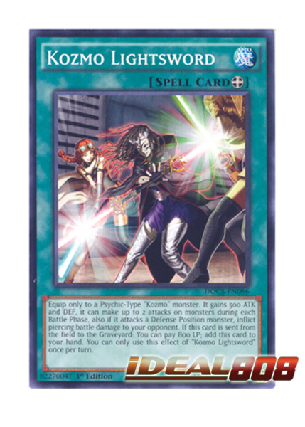 Kozmo Lightsword - DOCS-EN086 - Common - 1st Edition
