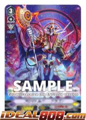 Aromatalber Dragon - V-TD07/002EN (Regular)