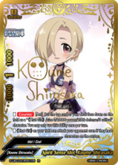 Spirit Sense Idol, Koume Shirasaka [S-UB-C03/IR051EN IR (Idol Rare)] English