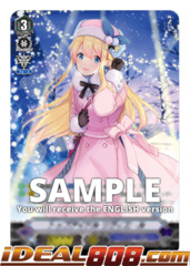 Top Idol, Riviere - V-EB11/SP04EN - SP (Special Parallel)