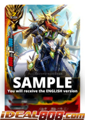 Melza Gardragon [S-BT05/0021EN R (FOIL)] English