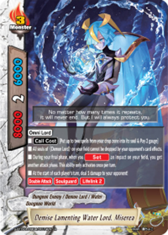 Demise Lamenting Water Lord, Miserea [S-BT02A-UB04/0019EN R (Glossy)] English