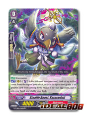 Stealth Beast, Karasudoji - G-TCB01/049EN - C