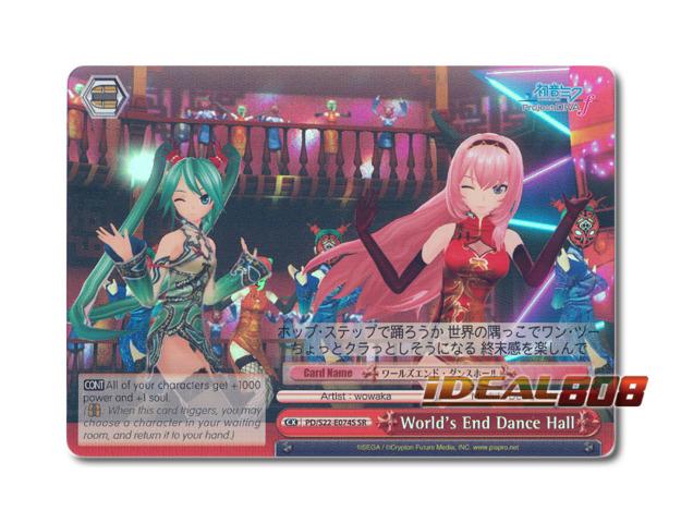 World's End Dance Hall [PD/S22-E074S SR (FOIL)] English